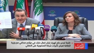 Minister Boustani: We offered to buy apartments of those who consider themselves affected by Mansourieh power lines