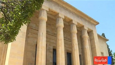 A quick tour on Lebanon's museums