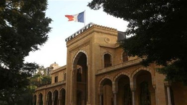 French Embassy condemns Tripoli attack, stresses support for...
