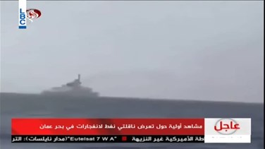 Popular Videos - Tanker sinks after attack in Gulf, 44 crew picked up by Iran - IRNA