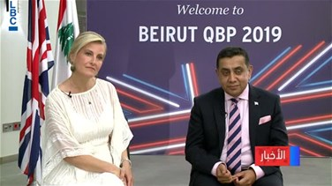 Sophie of Wessex and Lord Ahmad to LBCI: Lebanon is beautiful...