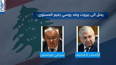 Popular Videos - A Russian delegation to arrive to Beirut