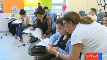 Popular Videos - Children's Cancer Center patients sit for official exams