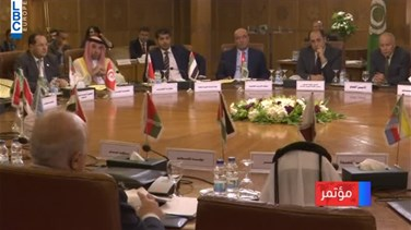 Popular Videos - Who is attending Bahrain conference?