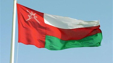 Related News - Oman to open embassy in Palestinian territories' West Bank -foreign ministry