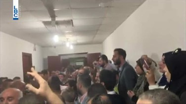 Popular Videos - Video of dispute outside office of Judge Ghada Aoun