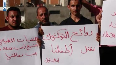 Popular Videos - Protest against garbage crisis in Nabatieh