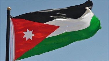 Jordan appoints new ambassador to Qatar, two years after...