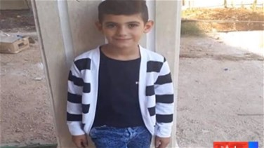 Child Ali Maatouk killed by Israeli cluster bomb laid to rest