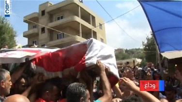 Body of Lebanese man Hussein Fachikh arrives to hometown of Btormaz