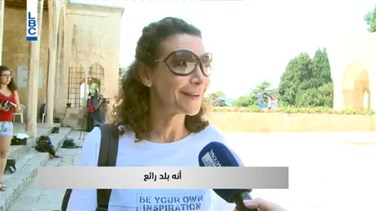 Popular Videos - Tourism and politics under the same roof at Beiteddine Palace