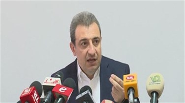 Popular Videos - Abou Faour says goal is to reach zero industrial pollution in Litani