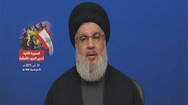 Nasrallah tells Israeli army to wait for imminent response