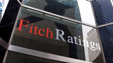 Sources from 'Audi' and 'Byblos' banks respond to Fitch downgrade report