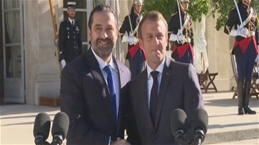 Hariri meets with Macron at Elysee Palace: Lebanon committed to...
