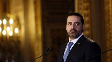 PM Hariri phone calls Saudi Finance Minister