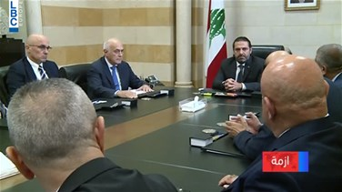 Hariri promises to find solution for gas stations crisis