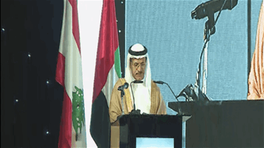 Emirati Minister of Economy: Lebanon has potential to become a...