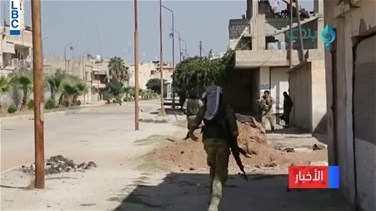 Related News - Syrian army enters city of Raqqa as Russian forces cross Euphrates