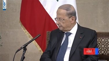 Related News - President Aoun meets his Irish counterpart in Baabda