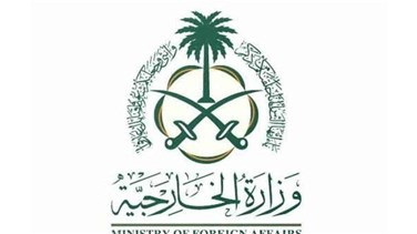 Saudi Arabia's foreign ministry urges its citizens not to...
