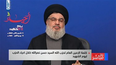 Nasrallah: Reports that Lebanon is not a safe country are lies...