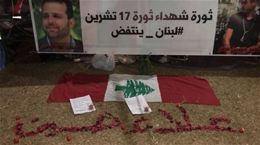 Protesters across Lebanon pay tribute to Martyr Alaa Abou Fakher...
