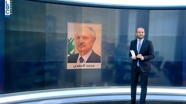 Popular Videos - Governmental negotiations back to square one after Safadi's withdrawal