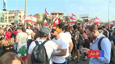 Popular Videos - Lebanon's revolution: One month on as protests continue