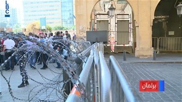 Popular Videos - Parliament to hold session on Tuesday amid tight security measures