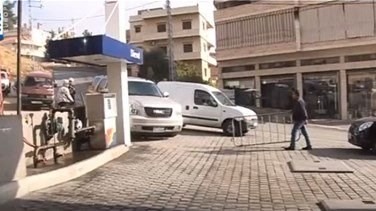 Gas stations in Lebanon continue their strike