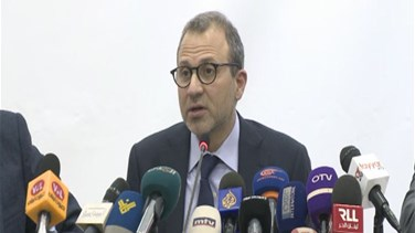 Bassil after Strong Lebanon bloc meeting: Cabinet's success more...
