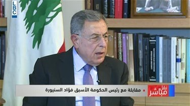 Popular Videos - Siniora to LBCI: President Aoun violated the Lebanese Constitution