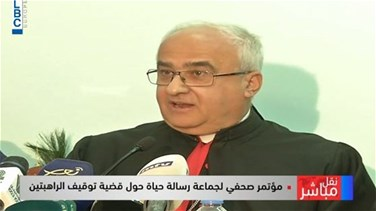 Bishop Hanna Alwan: Spreading inaccurate news is not acceptable