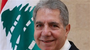 Lastest News Lebanon - Lebanon seeking $4bln-$5bln in loans for wheat, fuel, medicine -minister