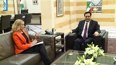 Lastest News Lebanon - Swiss Ambassador after meeting PM Diab: We are ready to cooperate with Diad and his government