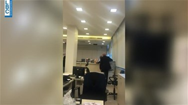 Lebanese citizen attempts to set himself on fire inside bank