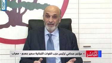 Geagea: Lawsuits will be filed against journalist spreading rumors about my health