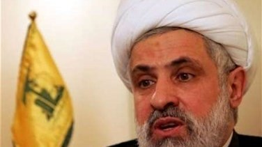 Hezbollah says opposes IMF management of Lebanon crisis
