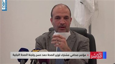 Health Minister Hassan: Lebanon is still in third phase of...