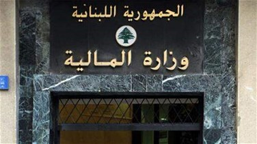 Finance Ministry says Lebanon to stop paying all maturing...