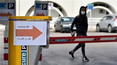 Health Ministry: Coronavirus cases in Lebanon rise to 438, two...