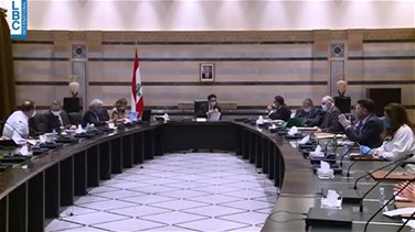 Popular Videos - Lebanon draft crisis plan sees need for $10 bln-$15 bln and depositor contribution