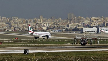 Related News - MEA flight carrying 122 Lebanese nationals arrives in Beirut