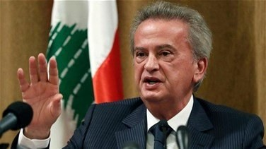 Lebanon is not bankrupt- BDL Governor to Paris Match