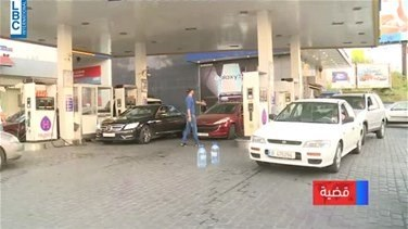 Will Lebanon run out of gasoline?