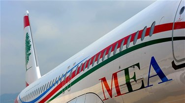 MEA announces phase four scheduled flights
