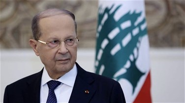 Aoun: Fighting corruption is first step to save Lebanon