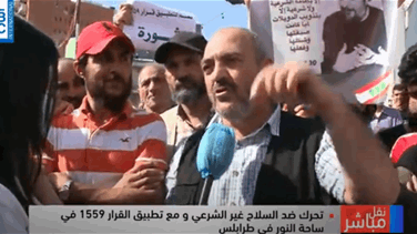 Sit-in in Tripoli calls for implementation of resolution 1559-[VIDEO]