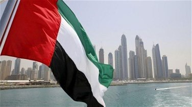 Popular Videos - UAE restructures government, seeking more agility as it deals with coronavirus impact